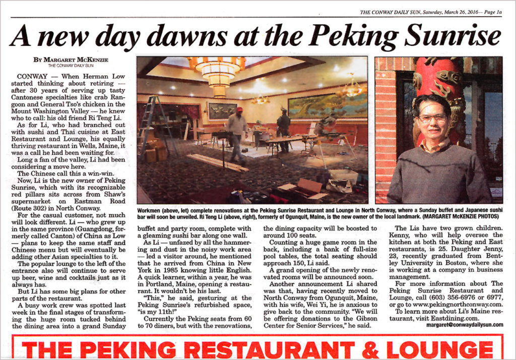 Peking Sunrise Restaurant & Lounge - Conway Daily Sun - March 2016