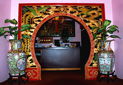 Peking Sunrise Restaurant & Lounge