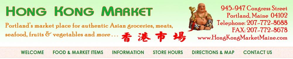 Hong Kong Market of Portland, Maine