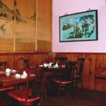 Peking Sunrise Restaurant & Lounge