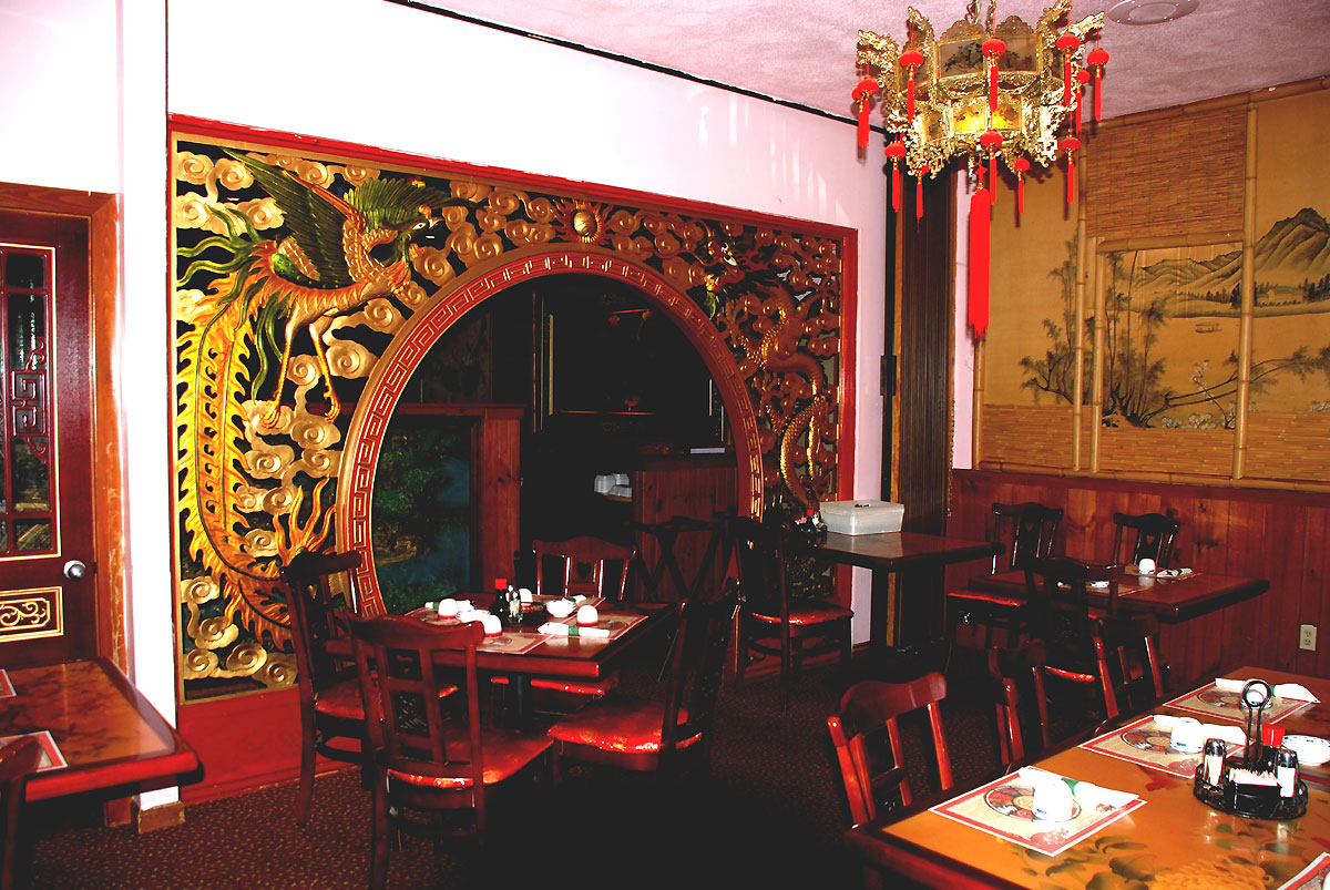Photo of Dining Room - Peking Sunrise Restaurant & Lounge