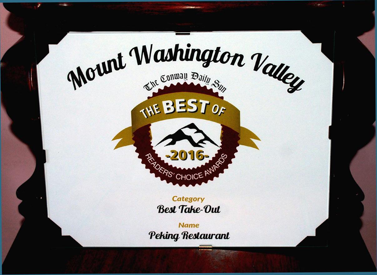 MWV-Award-2016